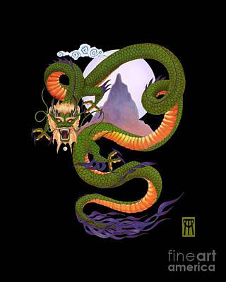 Designs Similar to Lunar Chinese Dragon On Black