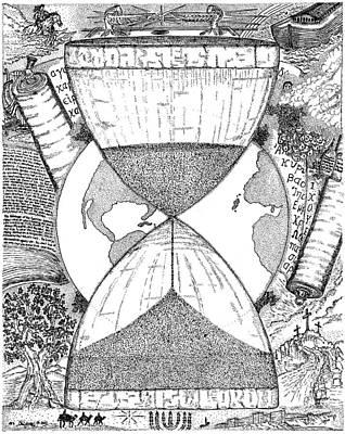 Revelation Drawings Original Artwork