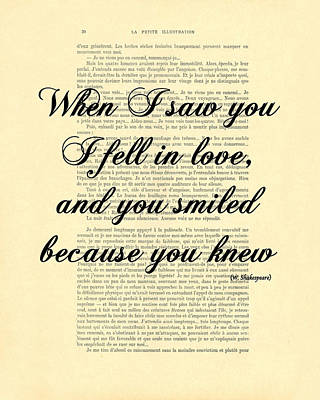 Designs Similar to Shakespeare Quote
