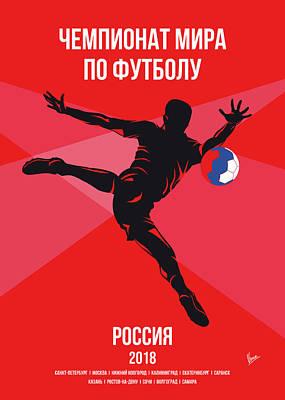 Fifa 2018 Art
