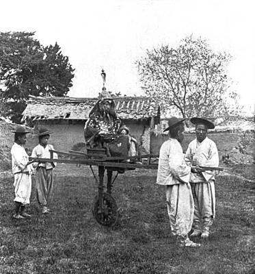 Designs Similar to Korean General Cart