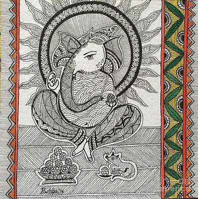 Designs Similar to Madhubani-lord Ganesha