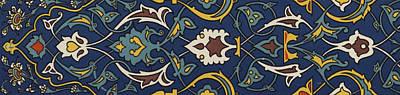 Designs Similar to Turkish Textile Pattern