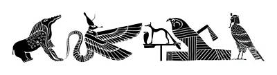 Designs Similar to Demons Of Ancient Egypt