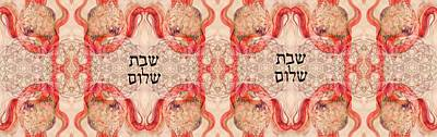 Designs Similar to Fishes-shabat Shalom