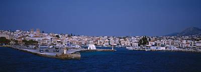 Aegina Posters