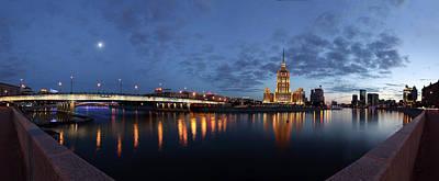 Victoria Tower Art