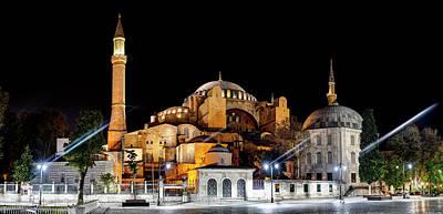 Designs Similar to Hagia Sophia 12
