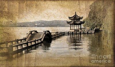 Designs Similar to Hangzhou Lake