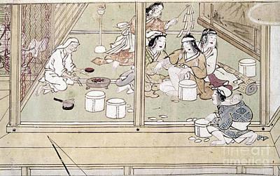 Designs Similar to Japan: Childbirth, 1329