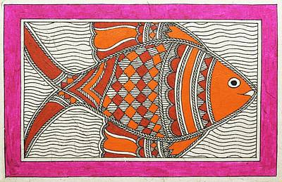Designs Similar to Festive Fish by Neha Dasgupta