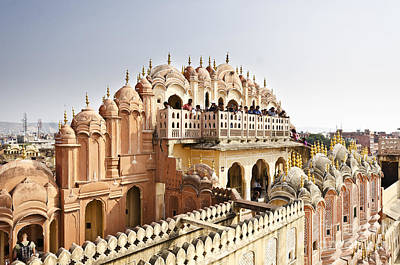 Designs Similar to Beautiful Hawa Mahal At Jaipur