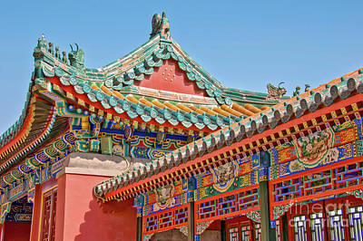 Designs Similar to Summer Palace In Beijing