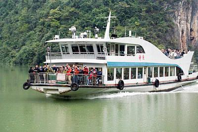 Designs Similar to Cruise Ship