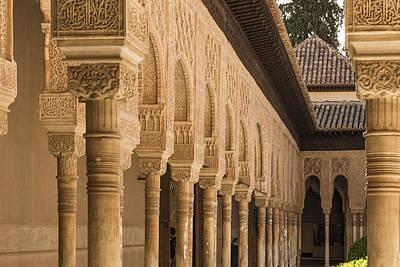 Designs Similar to Alhambra Palace - Granada Spain