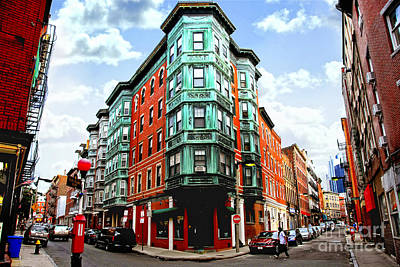 Designs Similar to Square In Old Boston