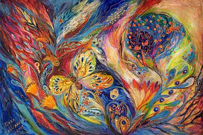 Mizrach Paintings