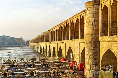 Designs Similar to 33 Pol In Isfahan, Iran At