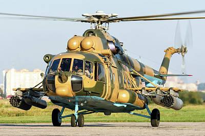 Designs Similar to A Kazakhstan Air Defense Forces