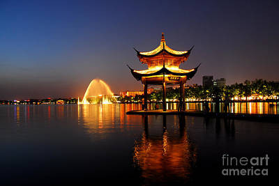 Designs Similar to China Garden by Jinxi