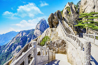 Designs Similar to Landscape Of Huangshan Yellow