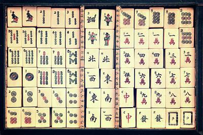 Designs Similar to Mahjong Game