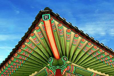 Designs Similar to Seoul, South Korea