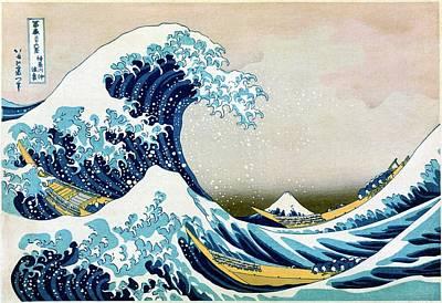 Designs Similar to The Great Wave Off Kanagawa