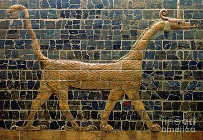 Ishtar Prints