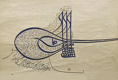 Tughra Art