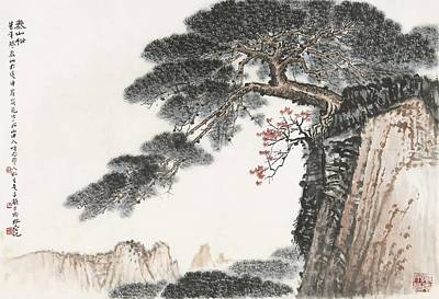 Designs Similar to Taishan Pine  by Qian song Yan
