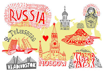Designs Similar to Illustrated Map Of Russia