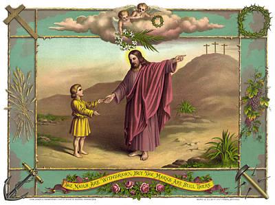 Designs Similar to Jesus Resurrection by Granger