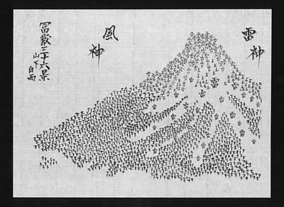 Thirty-six Views Of Mount Fuji Original Artwork