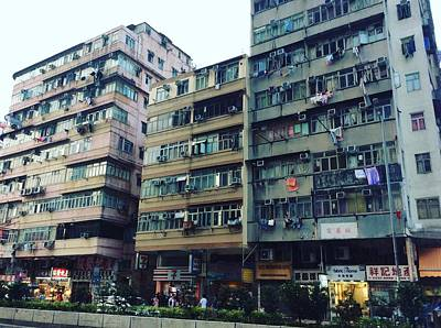 Designs Similar to Houses Of Kowloon