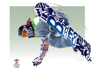Curated Collection: Extreme Sports - Art