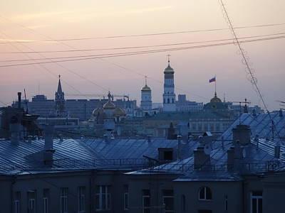 Moscow Skyline Photographs