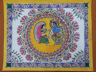 Designs Similar to Lord Krishna And Radha