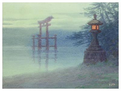 Fog Drawings Prints