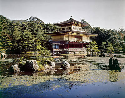 Designs Similar to Kyoto: Zen Buddhist Temple
