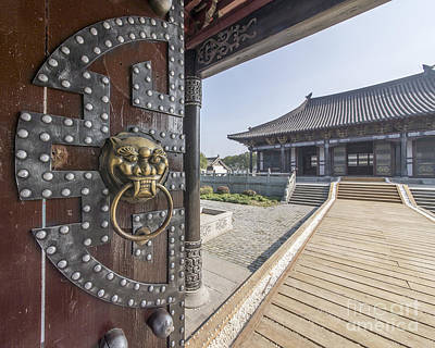 Qing Art