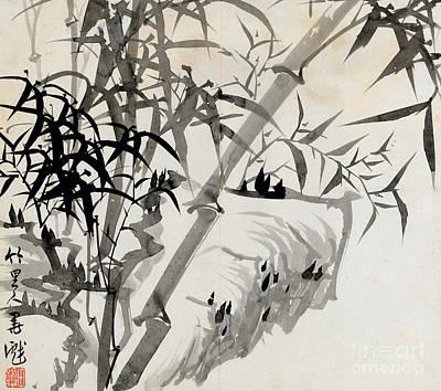 Designs Similar to Leaf C by Rang Tian