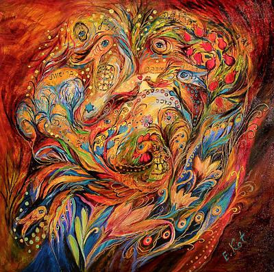 Kabbala Paintings