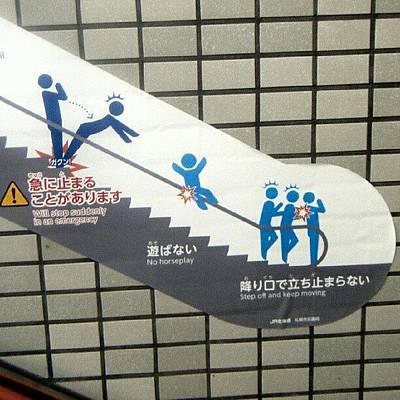 Designs Similar to #escalator #nobuggery