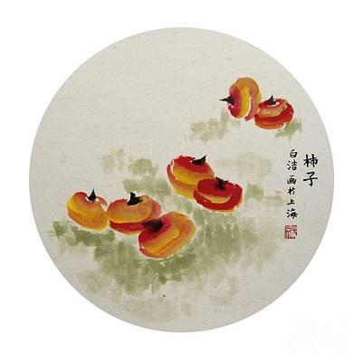 Persimon Art Prints