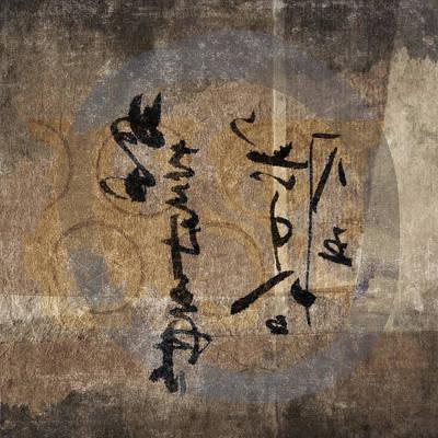 Kanji Digital Art