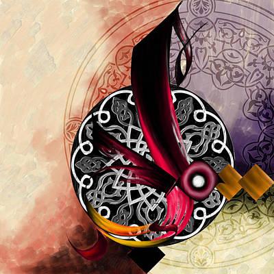 Designs Similar to Tc Calligraphy 95 Al Majid 1