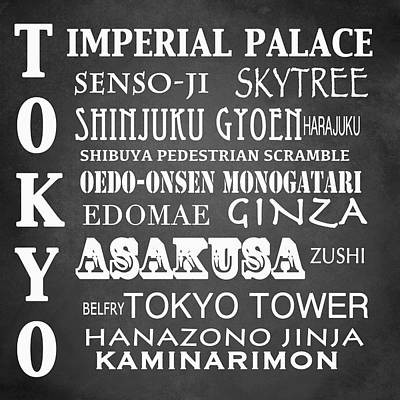 Designs Similar to Tokyo Famous Landmarks