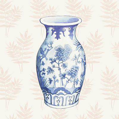 Designs Similar to Ginger Jar II Coral No Border