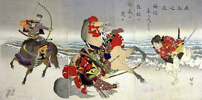 Chikanobu Art